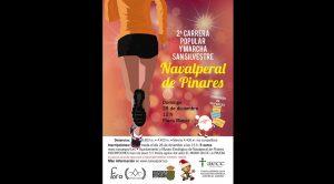 2ª Carrera Popular y Marcha San Silvestre de Navalperal de Pinares @ Plaza Mayor de Navalperal de Pinares