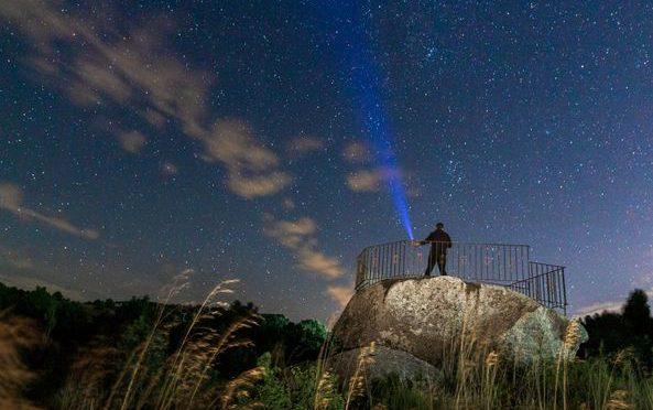 Premios del Concurso de Astrofotografía 2021